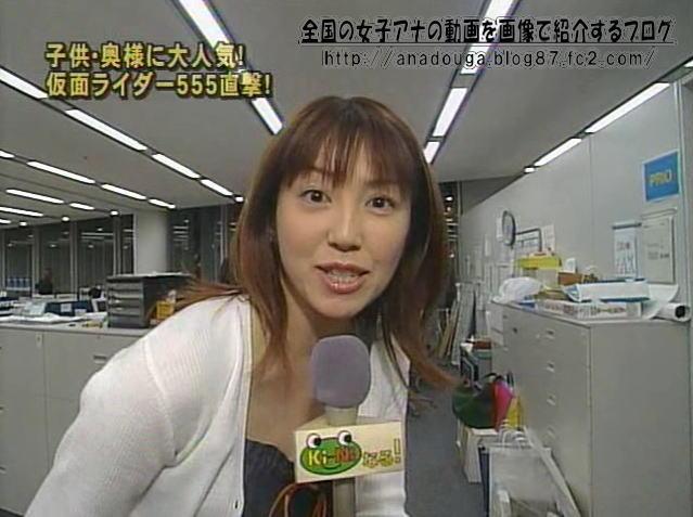 高橋真紀子の画像 p1_7